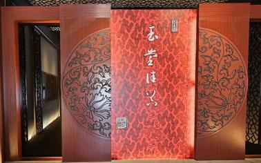 朝天宫南京市博物馆