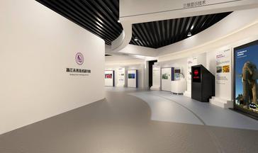 浙江未来技术研究院