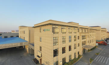 Aerial photography of Yalu office